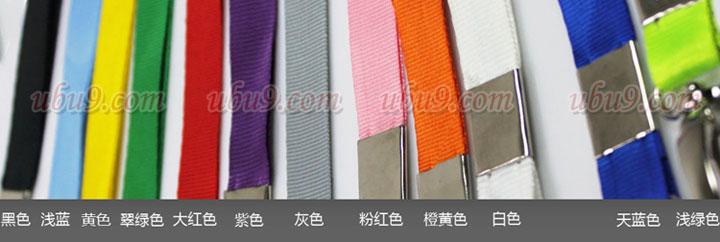 ks-sy-lk光面细纹榄扣丝网印刷卡绳15mm-(37)-1
