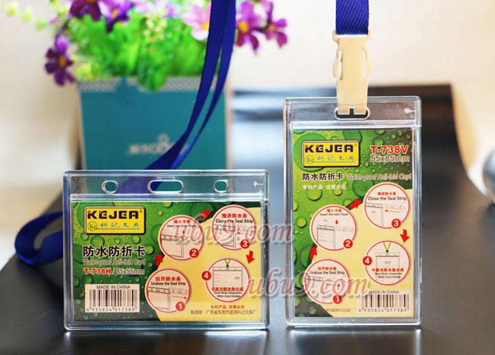 kt-kj科记厚质防折防水透明员工胸卡套-(02)71-1