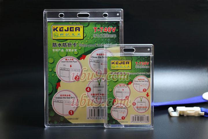 kt-kj科记厚质防折防水透明员工胸卡套-(17)7-1