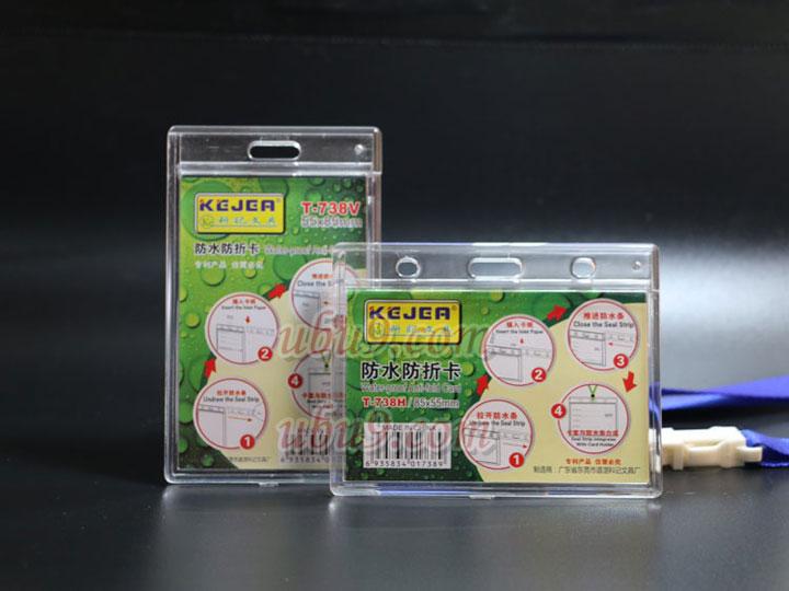 kt-kj科记厚质防折防水透明员工胸卡套-(16)7-1