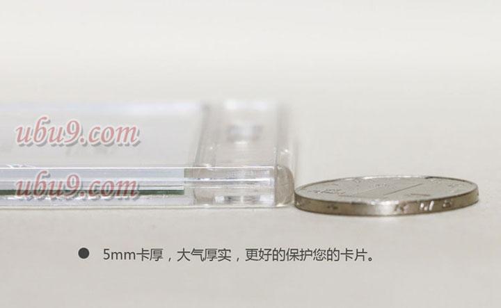 kt-kj科记厚质防折防水透明员工胸卡套厚度展示-(61)7-1
